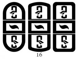 Декоры  Oracal для столов с кожей_12
