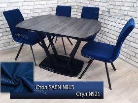 Стол  SEAN-15 со столешницей из пластика