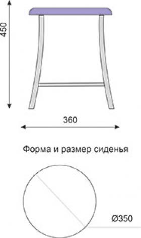 Табурет Лира-Н RU