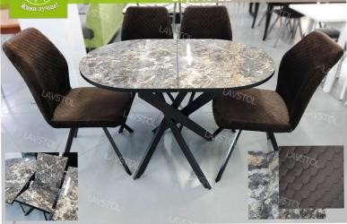 Стол раздвижной Прованс со столешницей из пластика