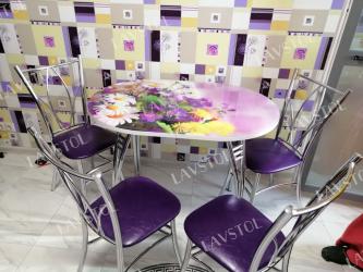 Стол раздвижной Паук с фотопечатью Полевые цветы R216