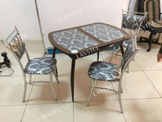 Стол с кожей  Асти